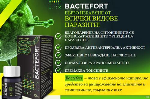 Bactefort– Funkció – Vélemények - talea-immobilien.hu - vélemények - hozzászólás - ár