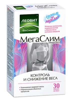 gyógyszerek, amelyek növelik az anyagcserét a nő testében